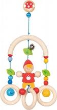 Mini-trapeze dwarf